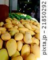 インドネシアの市場のマンゴー 21850292