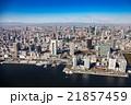 発展する東京臨海部 21857459