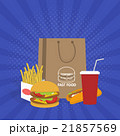 Banner with fast food with cola, hamburger and 21857569