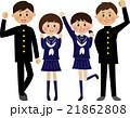 中学生 高校生 男女のイラスト 21862808