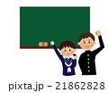 中学生 高校生 男女のイラスト 21862828
