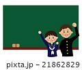 中学生 高校生 男女のイラスト 21862829
