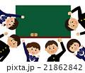 中学生 高校生 クラスメイトのイラスト 21862842