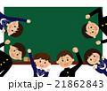中学生 高校生 クラスメイトのイラスト 21862843