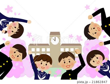 ガッツポーズの生徒達 桜 校舎 21862847