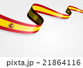 Spanish flag background. Vector illustration. 21864116
