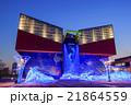 海遊館・ライトアップ 21864559