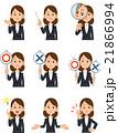 働く女性9種類の仕草と表情 21866994
