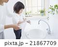 手洗い 洗う 洗面台の写真 21867709