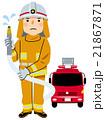 働く人々 いろいろな職業(消防隊員) 21867871