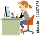 働く人々 いろいろな職業(デザイナー 漫画家 アニメーター) 21867876