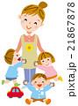 保育士 先生 園児のイラスト 21867878