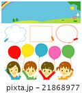風船と子供 コピースペース バナー 素材セット 21868977