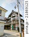 内子座 愛媛県内子町 21869125