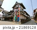 内子座 愛媛県内子町 21869128