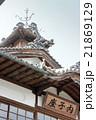 内子座 愛媛県内子町 21869129