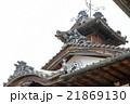 内子座 愛媛県内子町 21869130