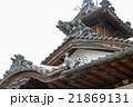 内子座 愛媛県内子町 21869131