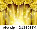 ゴールド カーテン 光 スポットライト 21869356