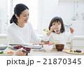 ライフスタイル ご飯を食べる家族3人 21870345