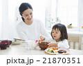 ライフスタイル 親子 食事の写真 21870351