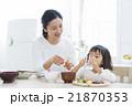 ライフスタイル 親子 食事の写真 21870353