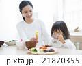 ライフスタイル 親子 食事の写真 21870355