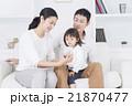 家族 ライフスタイル スマートフォンの写真 21870477