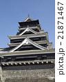 熊本城 21871467