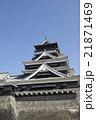 熊本城 21871469