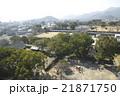 熊本城から見た熊本市街 21871750