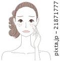 シミ 女性 悩みのイラスト 21871777