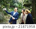 外国人旅行客を案内するガイド 21871958