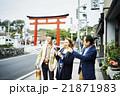 記念撮影する外国人旅行客 21871983