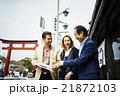 外国人 3人 観光の写真 21872103