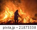 炎, 消火 21873338
