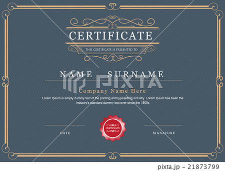 certificate achievement frame border templateのイラスト素材