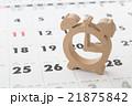 カレンダーと時計 21875842