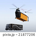 着陸中の貨物ドローンと待機中のハイブリッドトラック 21877206