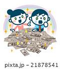 一攫千金を得たカップル 21878541
