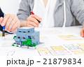 夫婦 二世帯住宅 男性と女性 マイホーム計画 住宅相談 消費増税前駆け込み需要 新婚夫婦 21879834