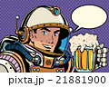 Astronaut with a mug of foaming beer 21881900