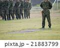陸上自衛隊(自衛官) 21883799