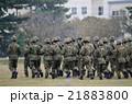 陸上自衛隊(自衛官) 21883800