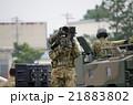 01式軽対戦車誘導弾 21883802