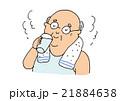 ヒートショック 人物 高齢者のイラスト 21884638