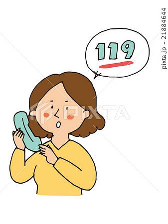 救急車を呼ぶ 21884644