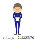 ビジネスマン 新入社員 挨拶のイラスト 21885370