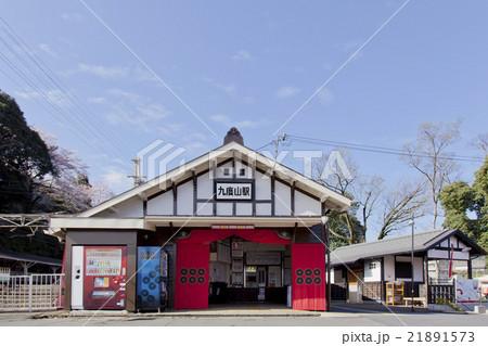 南海 九度山駅 21891573