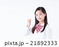 中学生 21892333